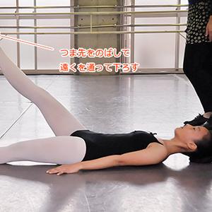 足を上げる運動.jpg